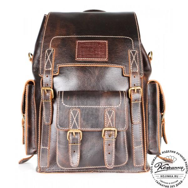 """Кожаный рюкзак """"Кэмэл"""" (эксклюзив). фото 1"""