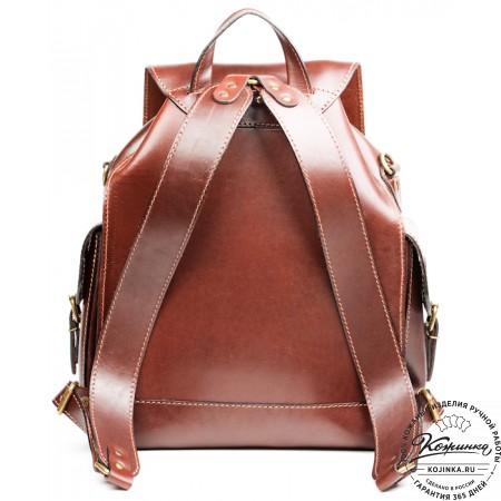 """Кожаный рюкзак """"Кэмэл"""" (коричневый) - 3d модель"""