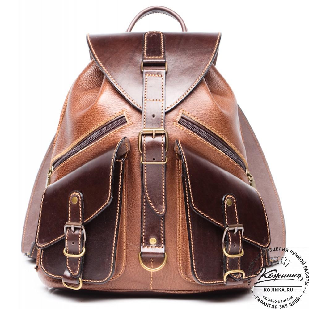 Sachet пилот рюкзак купить недорого рюкзак ящик для зимней рыбалки салмо