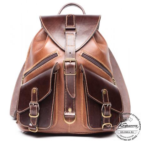 """Кожаный рюкзак """"Пилот"""" (коричневый)"""