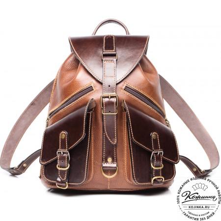 """Кожаный рюкзак """"Пилот"""" (коричневый) - 7"""