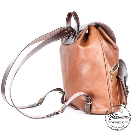 """Кожаный рюкзак """"Пилот"""" (коричневый) - 9"""