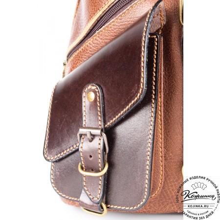 """Кожаный рюкзак """"Пилот"""" (коричневый) - 4"""