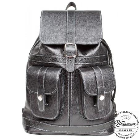 """Кожаный рюкзак """"Классика"""" (чёрный) - 9"""