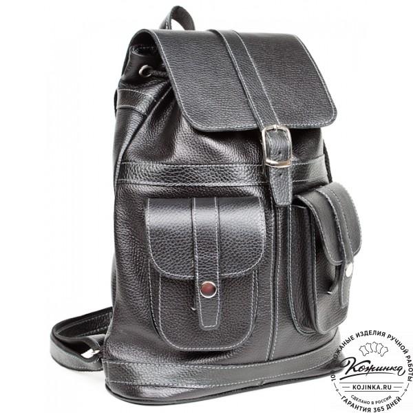 0d3fd3851d01 Кожаный рюкзак