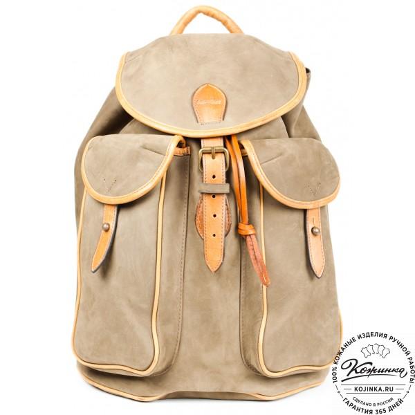 """Кожаный рюкзак """"Круиз"""" (зеленый). фото 1"""