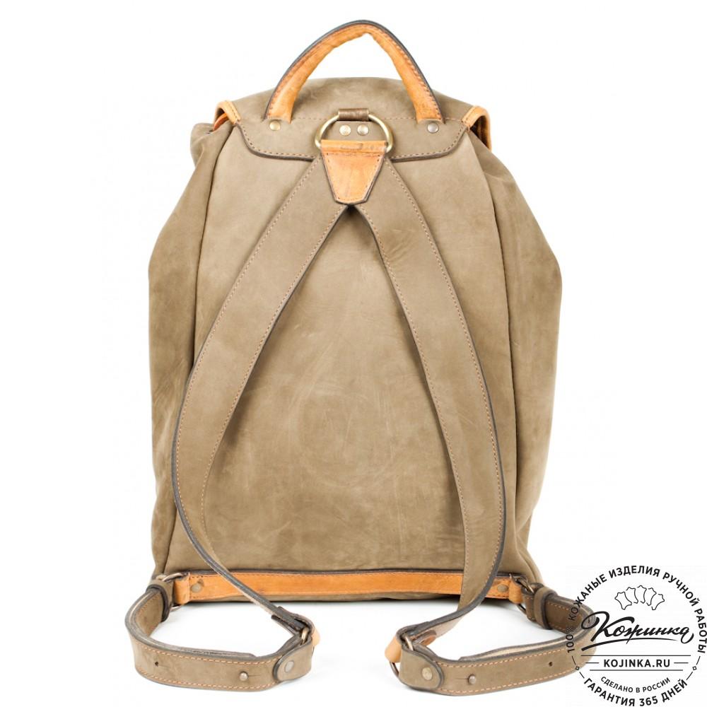 """Кожаный рюкзак """"Круиз"""" (зеленый)"""