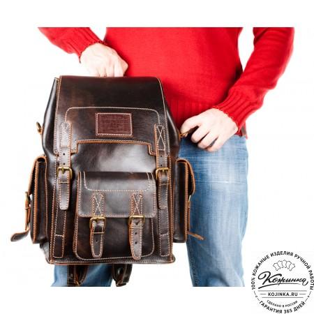 """Кожаный рюкзак """"Кэмэл"""" (эксклюзив)"""
