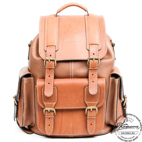 """Кожаный рюкзак """"Релакс"""" (светло-коричневый). фото 1"""