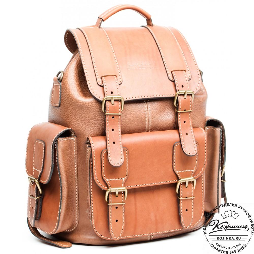 """Кожаный рюкзак """"Релакс"""" (светло-коричневый)"""