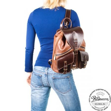 """Кожаный рюкзак """"Пилот"""" (коричневый) - 10"""