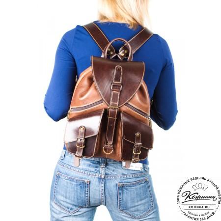 """Кожаный рюкзак """"Пилот"""" (коричневый) - 3d модель"""
