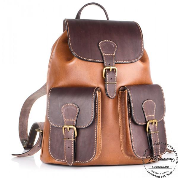 """Кожаный рюкзак """"Классик 2"""" (коричневый). фото 1"""