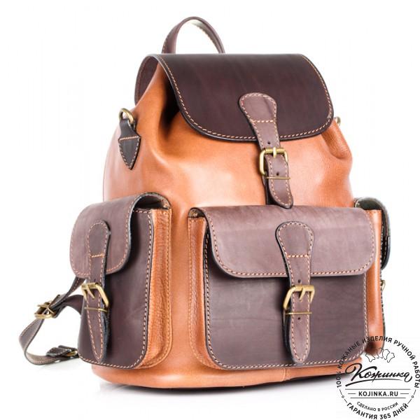 """Кожаный рюкзак """"Классик 3"""" (коричневый). фото 1"""