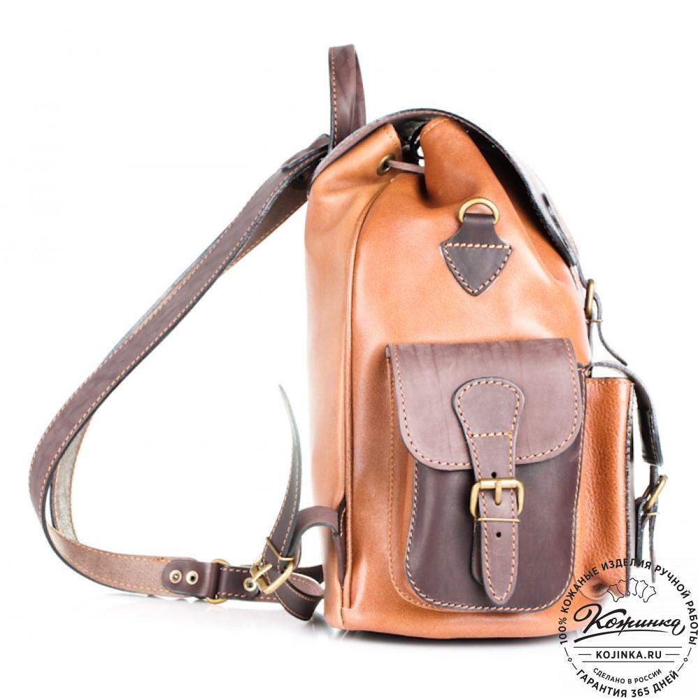 """Кожаный рюкзак """"Классик 3"""" (коричневый)"""