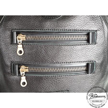 """Кожаный рюкзак """"СаШе"""" (чёрный)"""
