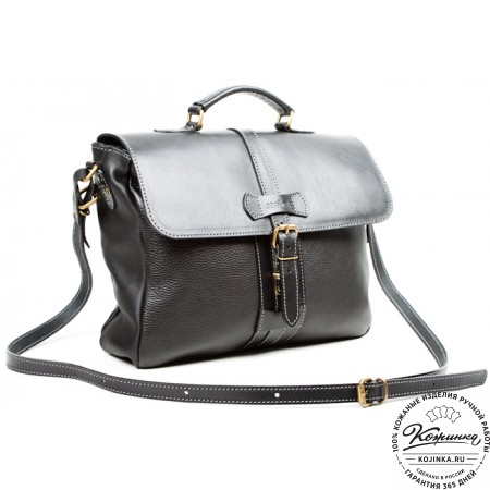 """Кожаный портфель """"Лайт"""" (чёрный)"""