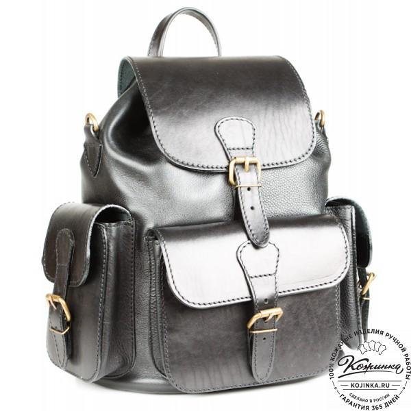 """Кожаный рюкзак """"Классик 3"""" (чёрный). фото 1"""