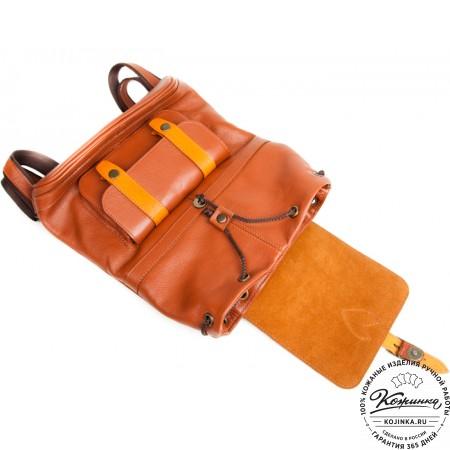 """Кожаный рюкзак """"Карри"""""""
