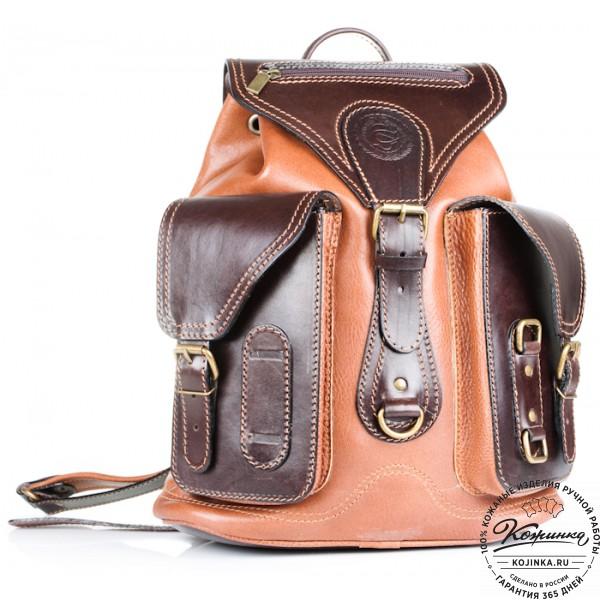 """Кожаный рюкзак """"Стиль 1"""" (коричневый). фото 1"""