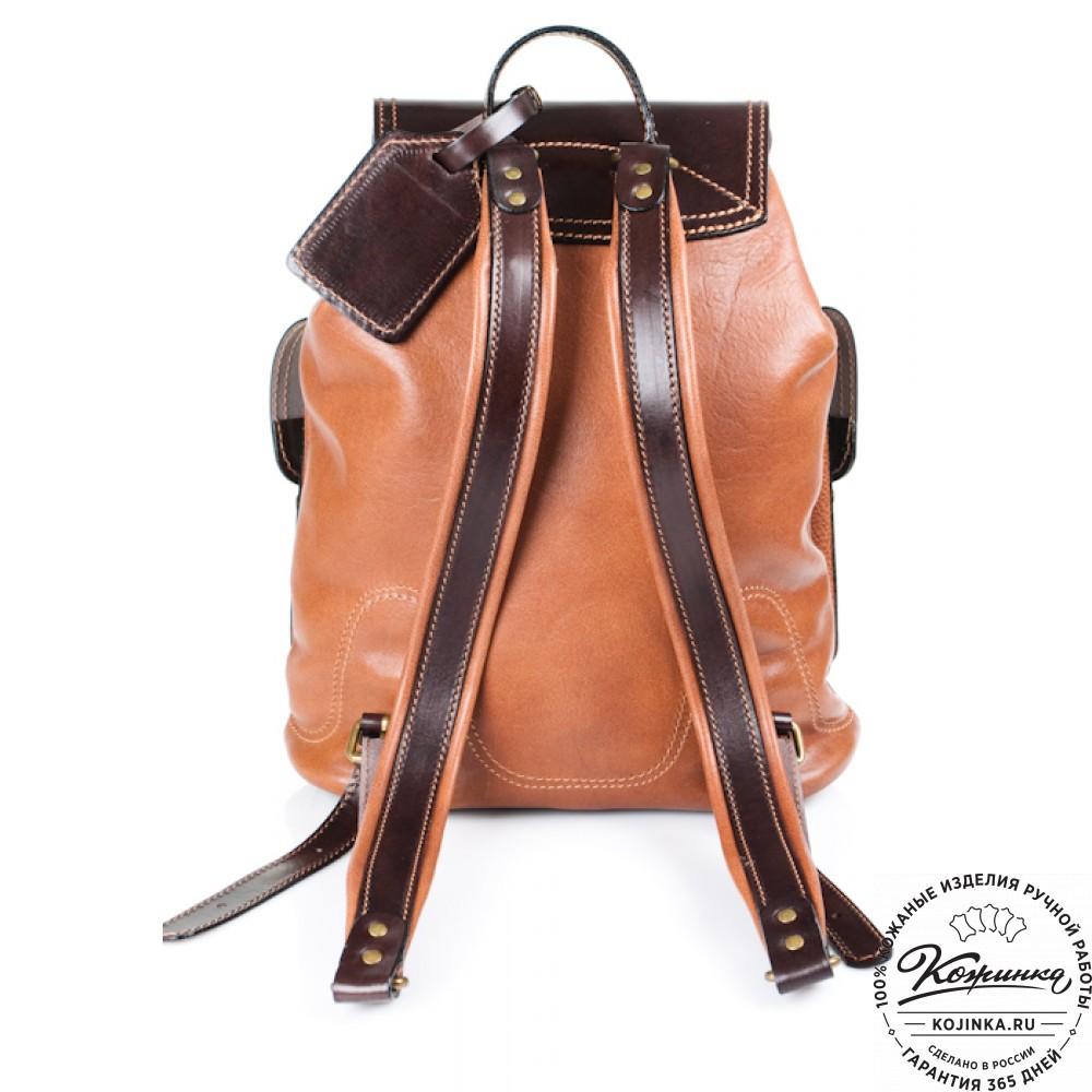 """Кожаный рюкзак """"Стиль 1"""" (коричневый)"""
