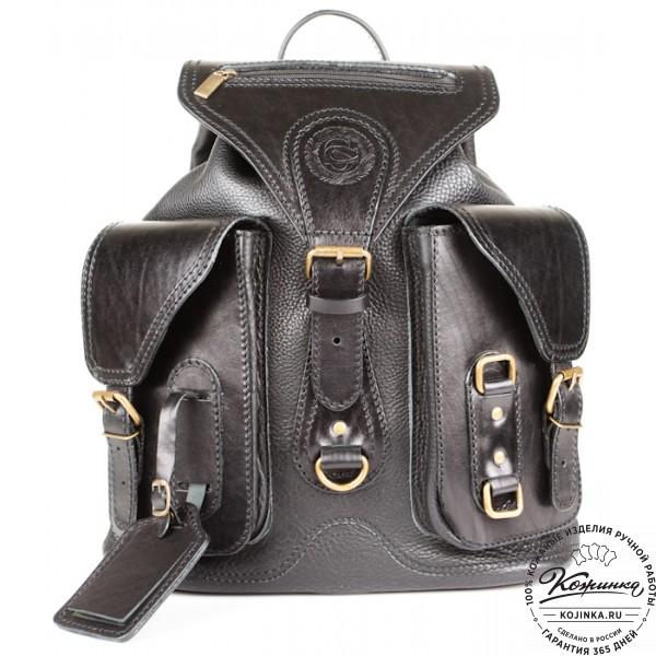 """Кожаный рюкзак """"Стиль 1"""" (чёрный). фото 1"""