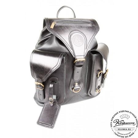 """Кожаный рюкзак """"Стиль 1"""" (чёрный) - 12"""