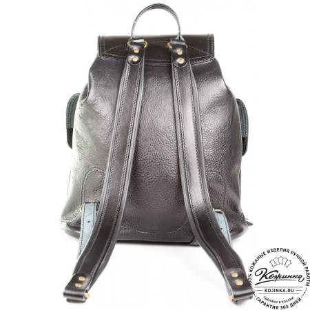 """Кожаный рюкзак """"Стиль 1"""" (чёрный) - 10"""