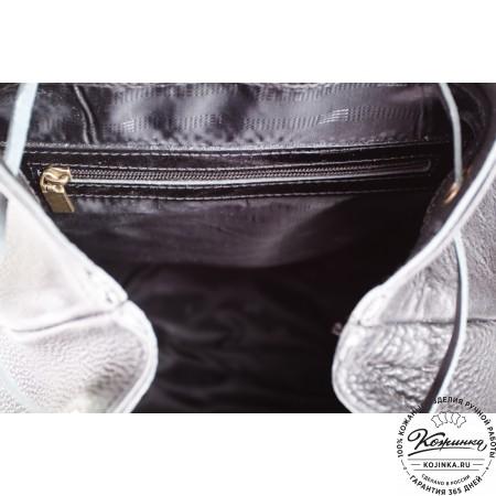 """Кожаный рюкзак """"Стиль 1"""" (чёрный) - 3d модель"""