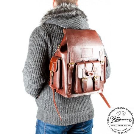 """Кожаный рюкзак """"Кэмэл"""" (коричневый) - 3"""