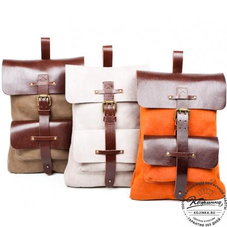 """Кожаный рюкзак """"Gray"""" (коричневый)"""