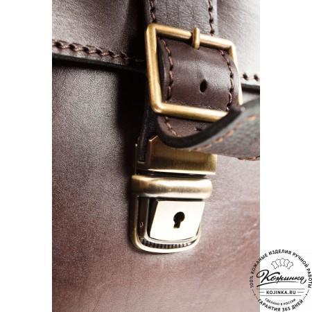 """Кожаный портфель ручной работы """"Академик"""" (коричневый)"""