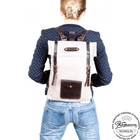 """Кожаный рюкзак """"Vogue"""" (песочный)"""