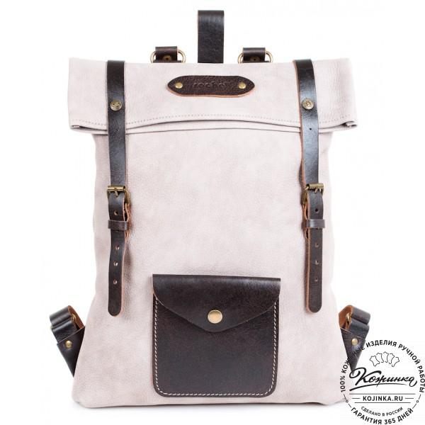 """Кожаный рюкзак """"Vogue"""" (песочный). фото 1"""