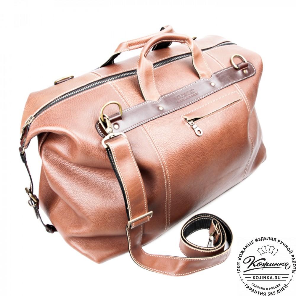 Дорогие сумки для мужчин