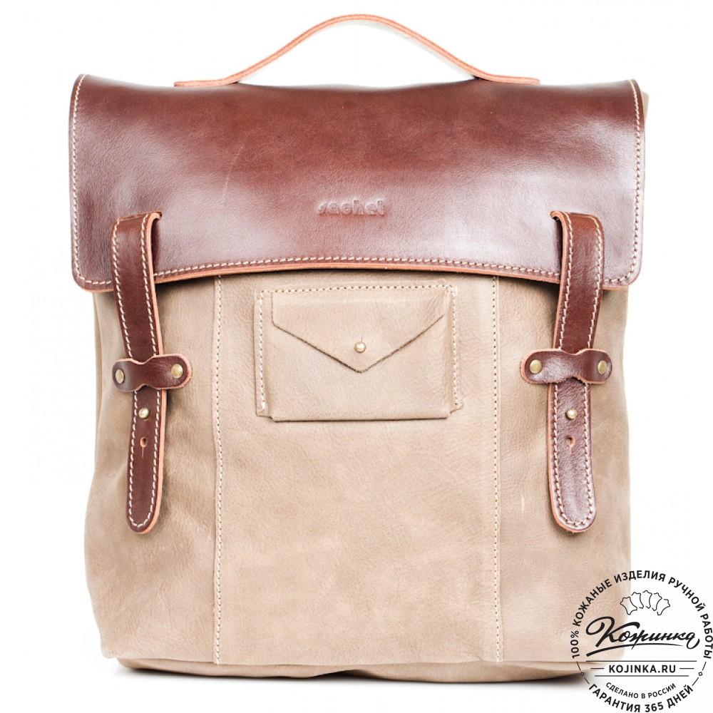 """Кожаный рюкзак """"Школьник"""" (коричневый)"""