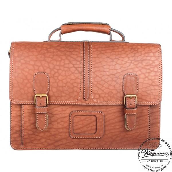 """Кожаный портфель ручной работы """"Уран II"""" (коричневый). фото 1"""