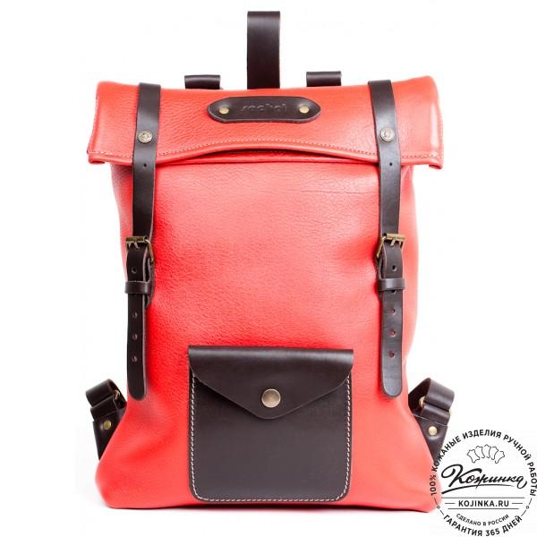 """Кожаный рюкзак """"Vogue"""" (спелая клубника). фото 1"""