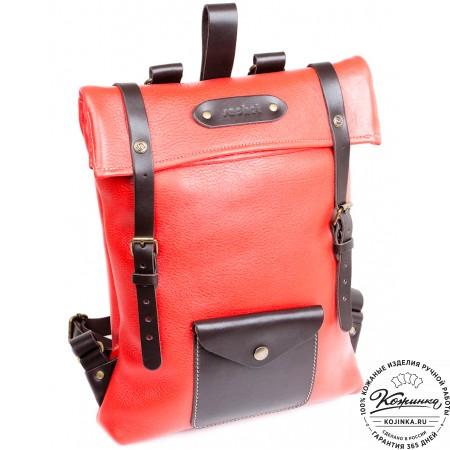 """Кожаный рюкзак """"Vogue"""" (спелая клубника)"""