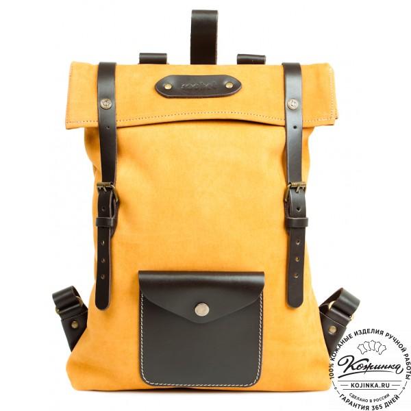 """Замшевый рюкзак """"Vogue"""" (лимонный мусс). фото 1"""