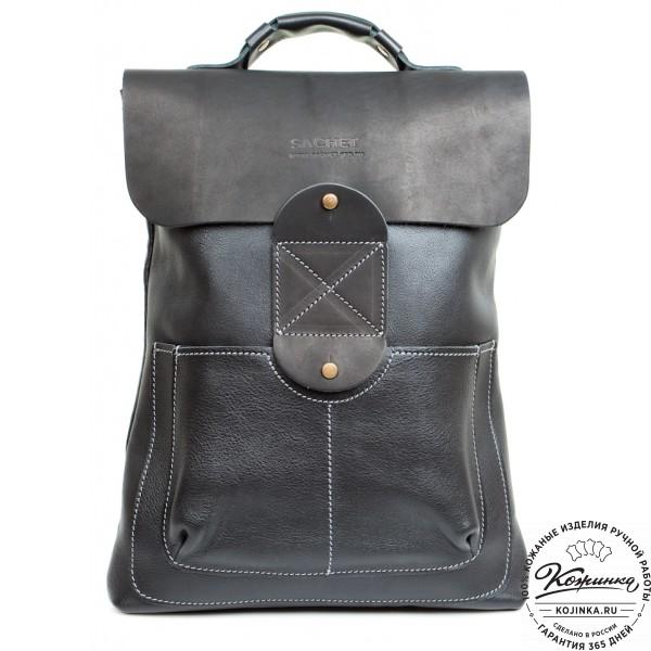 """Кожаный рюкзак """"Спэйс"""" (черный). фото 1"""