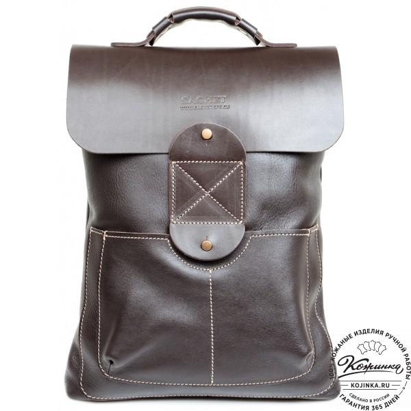 """Кожаный рюкзак """"Спэйс"""" (темно-коричневый). фото 1"""