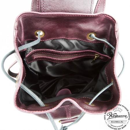 """Женский кожаный рюкзак """"Скиппи"""" (сиреневый) - 3d модель"""