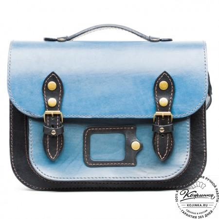 """Кожаный портфель """"Сатчел""""  (чёрно-голубой) - 9"""
