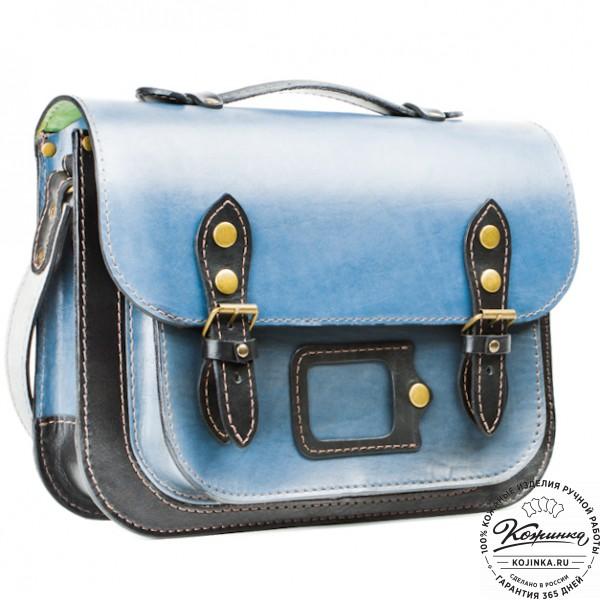 """Кожаный портфель """"Сатчел""""  (чёрно-голубой). фото 1"""