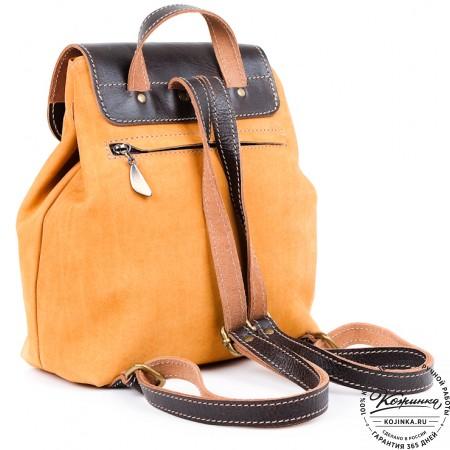 "Женский кожаный рюкзак ""Палермо"" (желтый)"