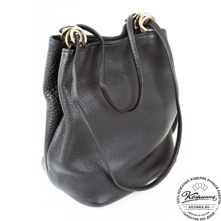 "Кожаная сумка ""Хлоя"" (черная)"