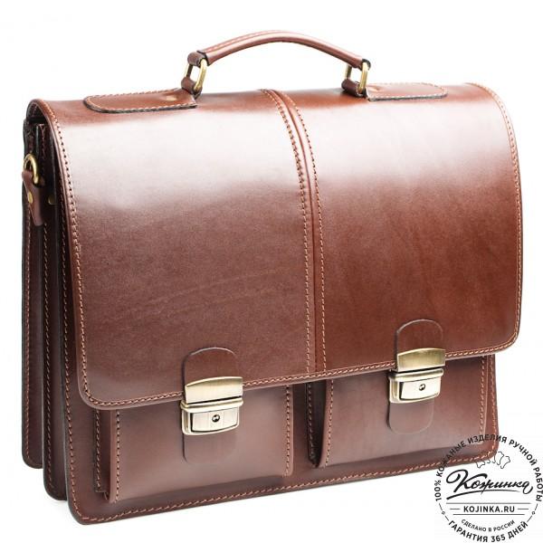 """Кожаный деловой портфель """"Адвокат-1"""" (коричневый). фото 1"""