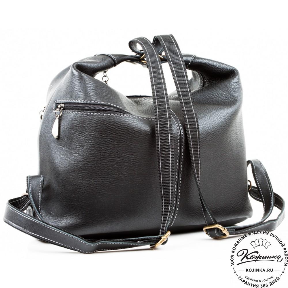 Купить сумку рюкзак в москве как начать шить рюкзаки