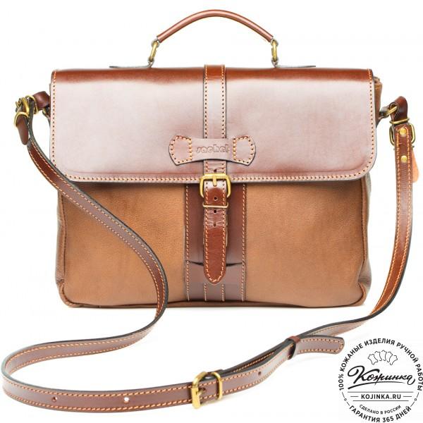"""Кожаный портфель """"Лайт"""" (коричневый). фото 1"""